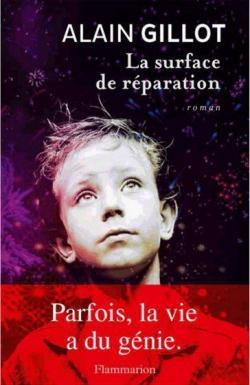 bm_CVT_La-surface-de-reparation_5230